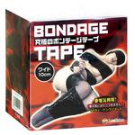 【販売終了・アダルトグッズ、大人のおもちゃアーカイブ】ボンデージテープ ロング幅 黒