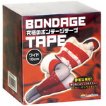 【販売終了・アダルトグッズ、大人のおもちゃアーカイブ】ボンデージテープ ロング幅 赤