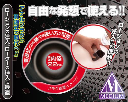 アナ×アナ 【M】 商品説明画像2