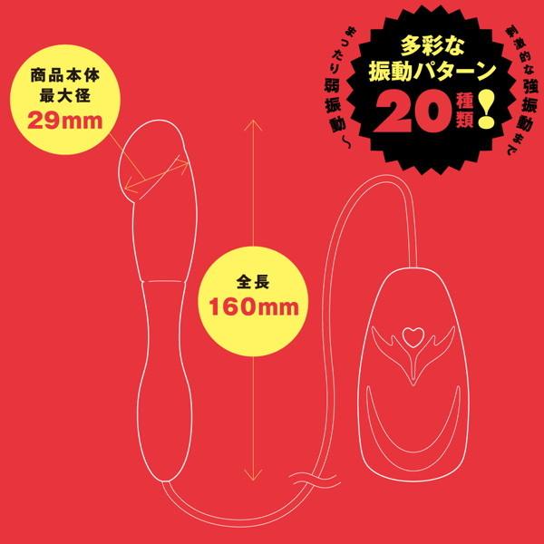 【販売終了・アダルトグッズ、大人のおもちゃアーカイブ】ぷにっとアナル バイブレーションスティック UPPP-005 商品説明画像6