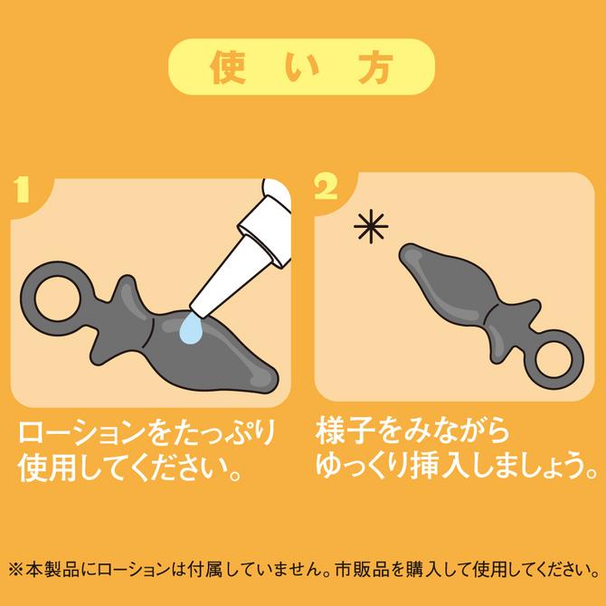【販売終了・アダルトグッズ、大人のおもちゃアーカイブ】ぷにっとプラグ[S] UPPP-021 商品説明画像6