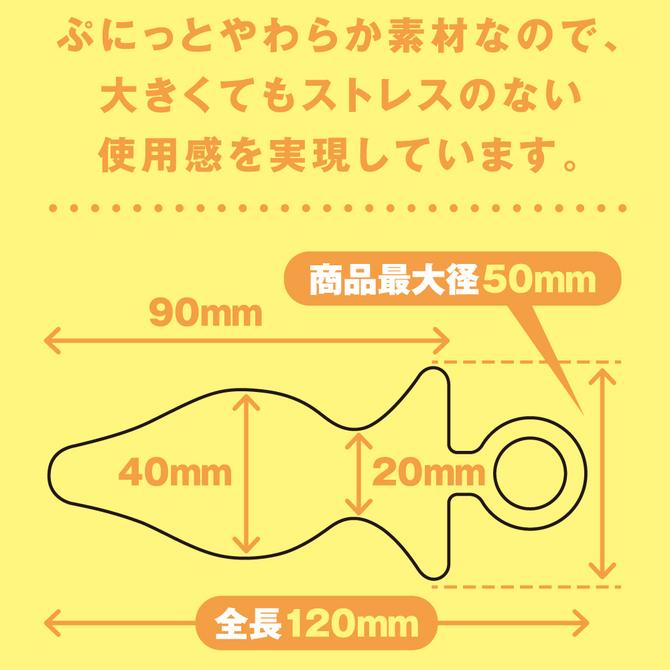 【販売終了・アダルトグッズ、大人のおもちゃアーカイブ】ぷにっとプラグ[L] UPPP-022 商品説明画像3