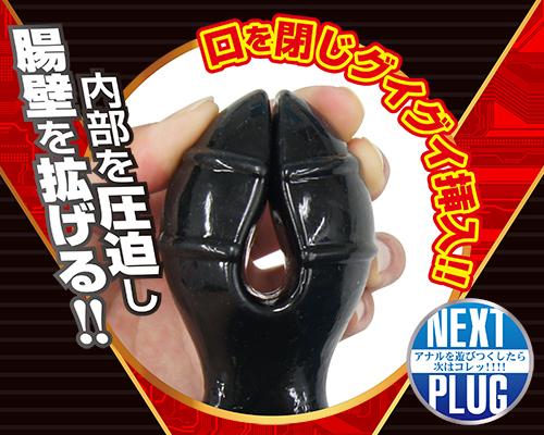 【業界最安値!】アナパッカーン 商品説明画像2
