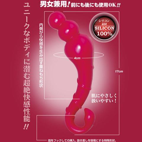 【販売終了・アダルトグッズ、大人のおもちゃアーカイブ】アイビーJUN ◇ 商品説明画像2