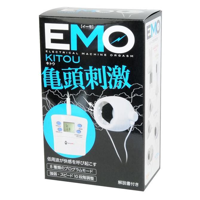 【販売終了・アダルトグッズ、大人のおもちゃアーカイブ】EMO(イーモ)キトウ 商品説明画像1