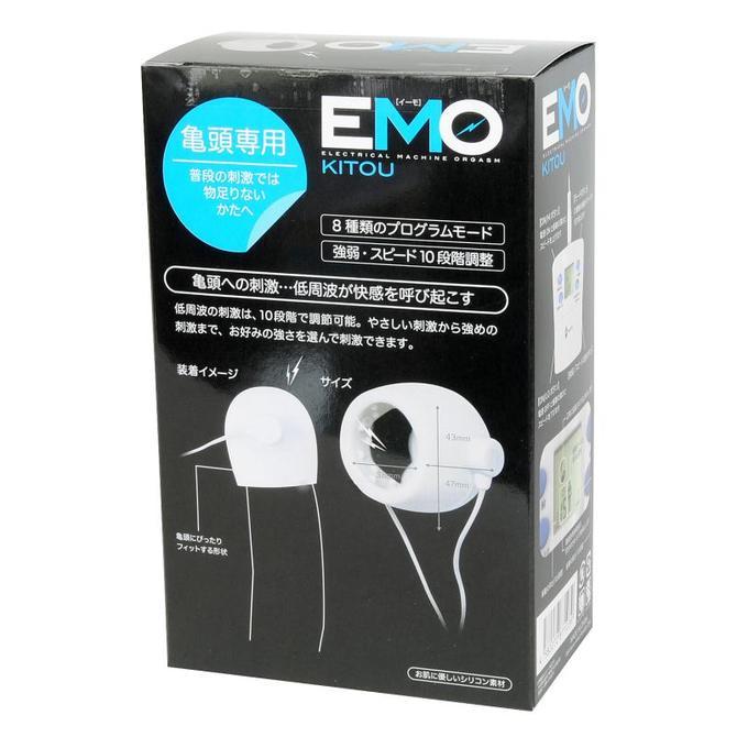 【販売終了・アダルトグッズ、大人のおもちゃアーカイブ】EMO(イーモ)キトウ 商品説明画像2