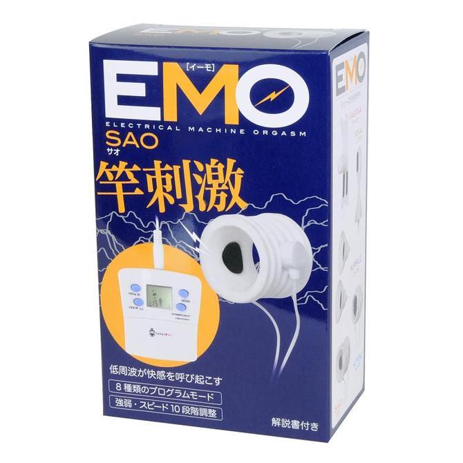 【販売終了・アダルトグッズ、大人のおもちゃアーカイブ】EMO(イーモ)サオ 商品説明画像1