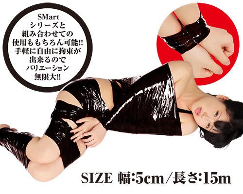 Smart[スマート]ボンテージテープ【黒】 商品説明画像4