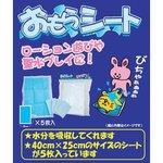 Ligre japan おもらシート (シート5枚入り) Ligre-0009