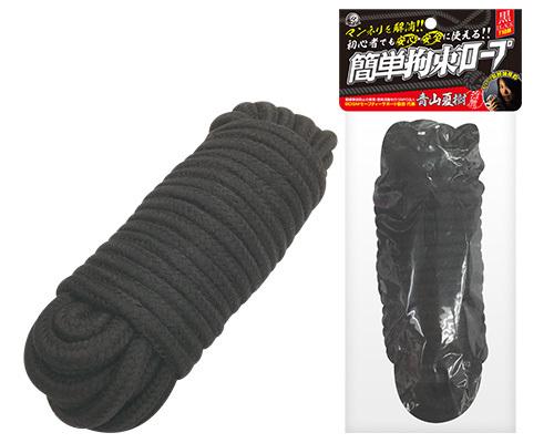 簡単拘束ロープ 黒 商品説明画像1