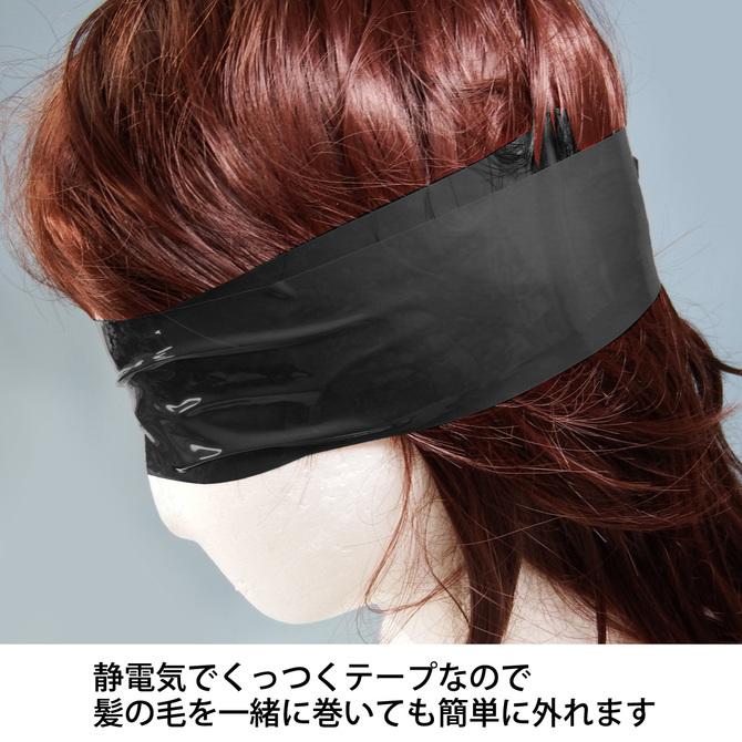 ボンデージテーププレミアム 15m ブラック ◇ 商品説明画像5