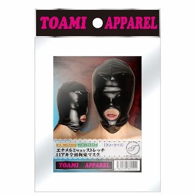 エナメル2wayストレッチ口アキ全頭拘束マスク 商品説明画像3