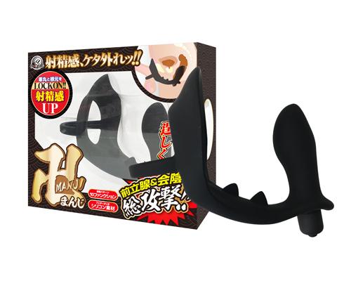 卍 -MANJI- 商品説明画像1