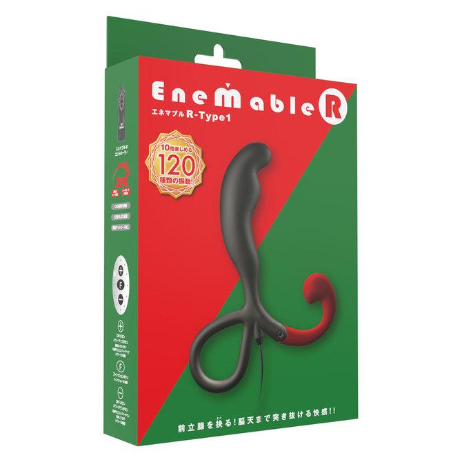 Enemable R Type-1 エネマブルR ◇ 商品説明画像5