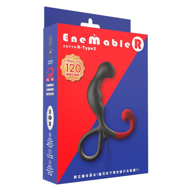 Enemable R Type-2 エネマブルR 商品説明画像5