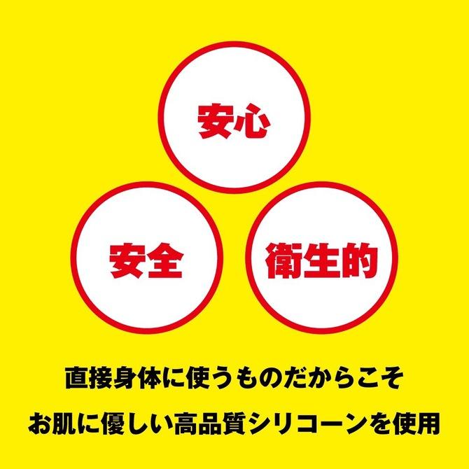 アナルドローム シリコーンストッパー AS-TYPE【強力吸盤!フリースタイルアナニー】 商品説明画像5