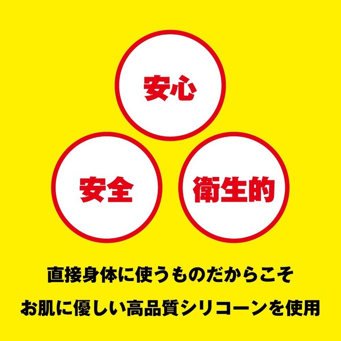 アナルドローム シリコーンストッパー BS-TYPE【強力吸盤!フリースタイルアナニー】 商品説明画像5