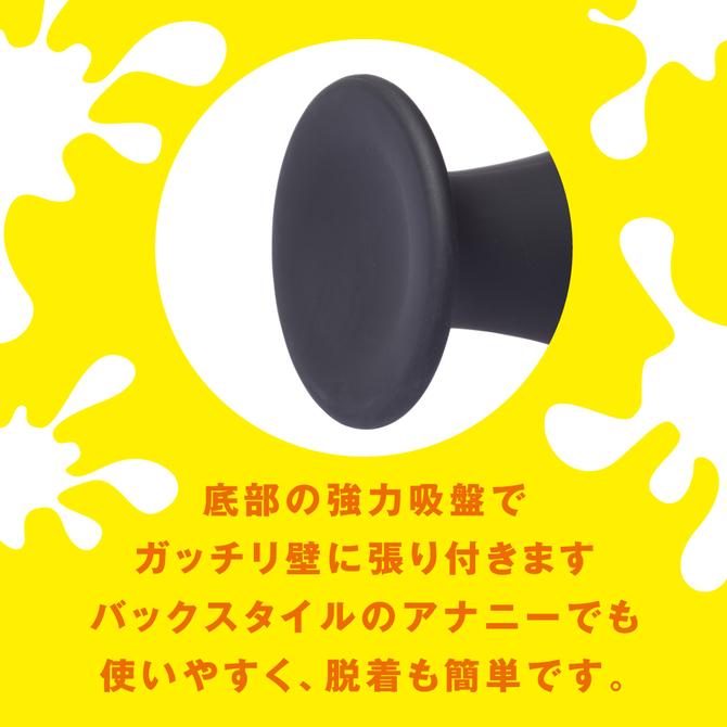 アナルドローム シリコーンストッパー CS-TYPE【強力吸盤!フリースタイルアナニー】 商品説明画像4