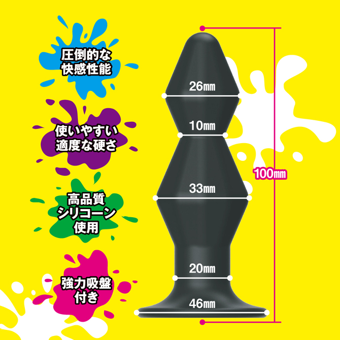 アナルドローム シリコーンストッパー DS-TYPE【強力吸盤!フリースタイルアナニー】 商品説明画像2