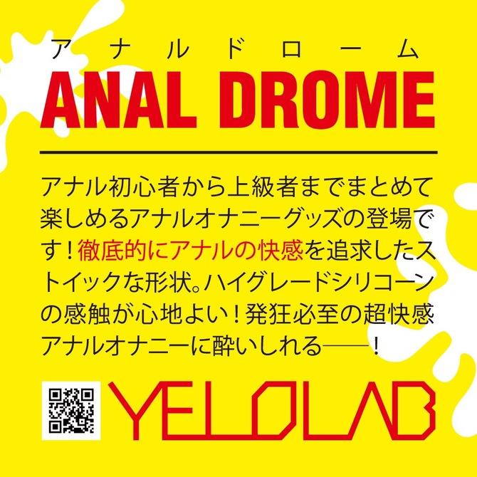 アナルドローム シリコーンストッパー CL-TYPE【強力吸盤!フリースタイルアナニー】 商品説明画像6