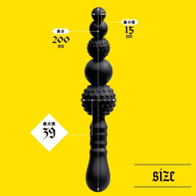 【販売終了・アダルトグッズ、大人のおもちゃアーカイブ】coquetry ball stick[コケトリーボールスティック]     NPPPP-076 商品説明画像3