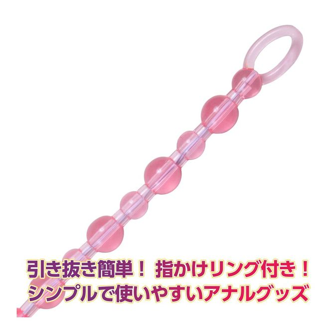バックファイアー10 TAMAGOROSHI NARROW ピンク 商品説明画像6