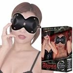Abyss-アビス 厚手二重生地アイマスク