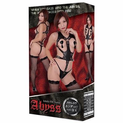 Abyss-アビス ボンデージハーネス 商品説明画像5