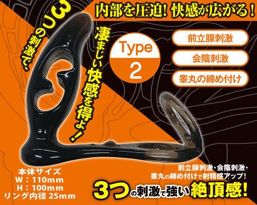 スムースアナル Type2 商品説明画像2