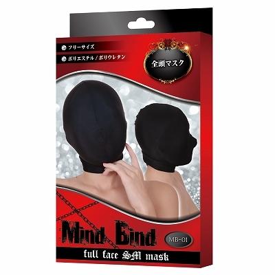 マインドバインド 全頭マスク 商品説明画像3