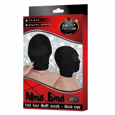 マインドバインド 全頭マスク 商品説明画像4