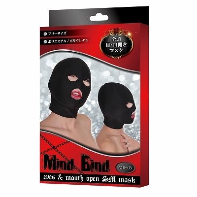 マインドバインド 全頭目・口開きマスク 商品説明画像3