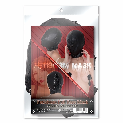 フェティシズム フルフェイスマスク 商品説明画像4