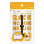 ぷにっとヴァージンスティック 11mm NPPPP-081