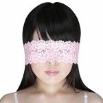 ストレッチ総レースアイマスク ピンク