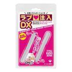 ラブ注入DX ◇