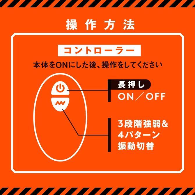 【タイムセール!】PPP 激震バックバイブ7      UPPP-100 商品説明画像6