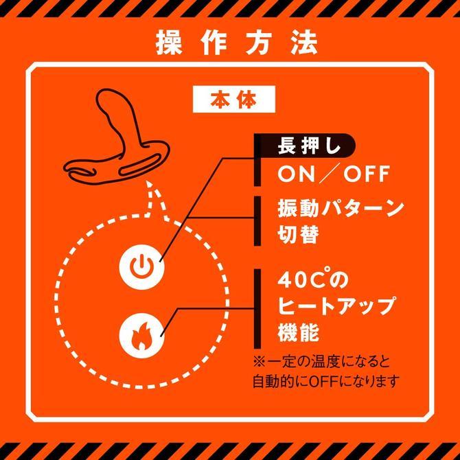 【タイムセール!】PPP 激震バックバイブ7      UPPP-100 商品説明画像7