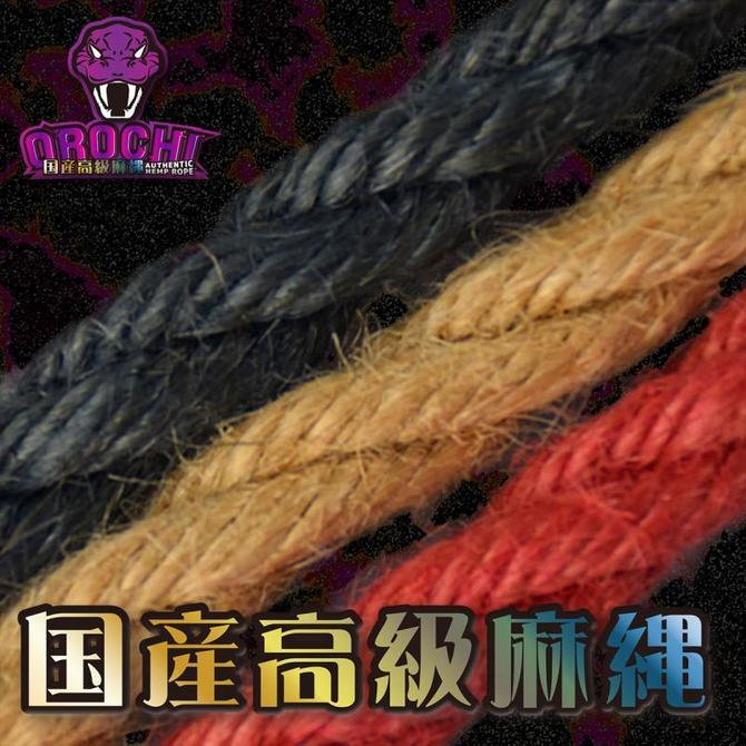 OROCHI 麻縄(ブラック) 8m 商品説明画像4