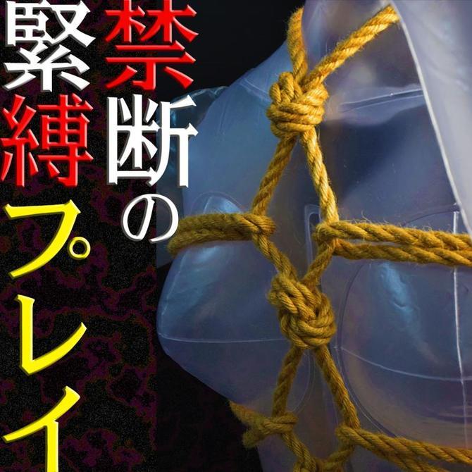 OROCHI 麻縄(ブラック) 8m 商品説明画像5