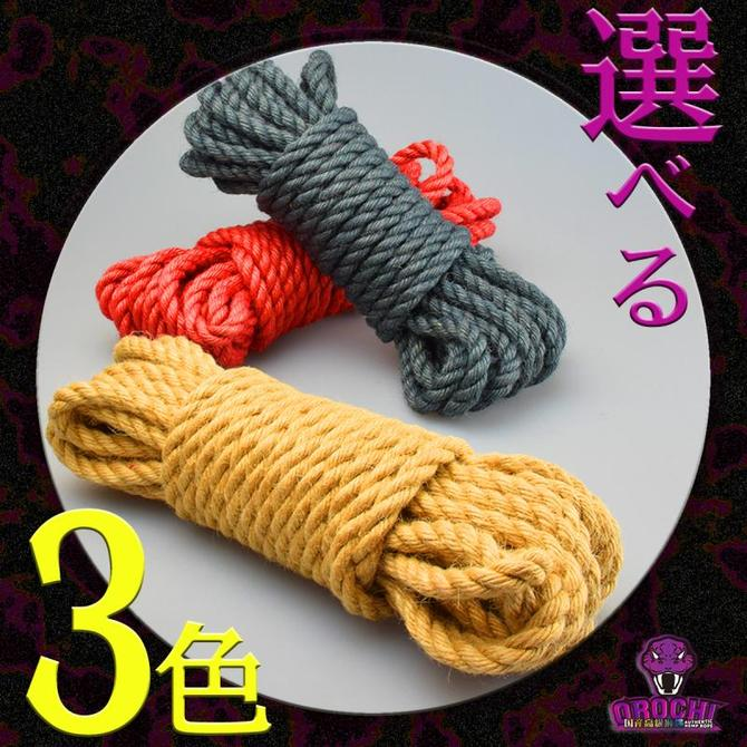 OROCHI 麻縄(ブラック) 8m 商品説明画像6