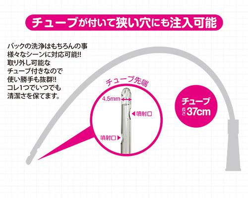 MEDY[メディ] no.10 チューブ付きプラスチックシリンジ150ml 商品説明画像3