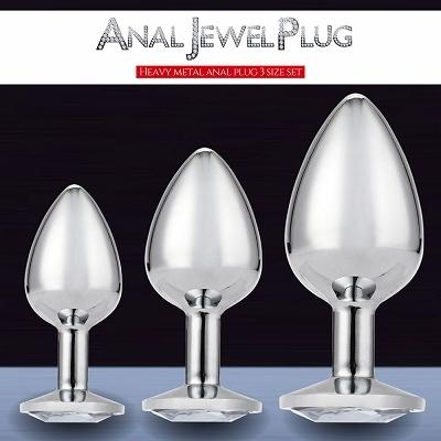 アナルジュエルプラグ 3サイズセット 商品説明画像4