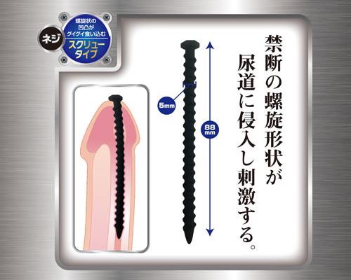 U-プラグシリコン スクリュー&スムース 商品説明画像3