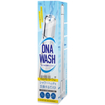 ONAWASH −オナホ洗浄シャワー−     UGAN-214【春の半額セール!】
