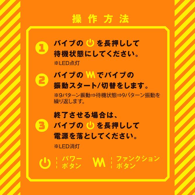 完全防水_メスイキバックバイブ9 ぷにっとアナルビーズ     UPPP-199 商品説明画像7