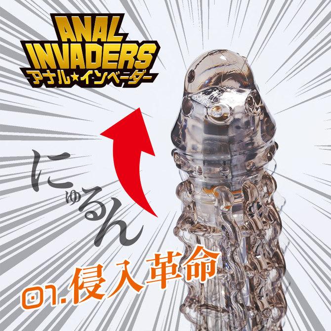 アナル・インベーダー ◇ 商品説明画像4