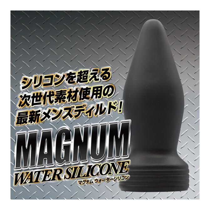 マグナム ウォーターシリコン 01 商品説明画像3