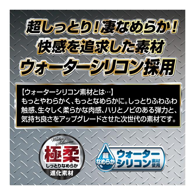 マグナム ウォーターシリコン 01 商品説明画像4