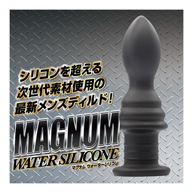 マグナム ウォーターシリコン 04 商品説明画像3
